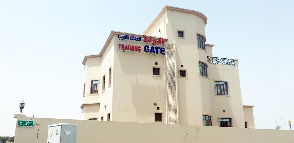 Training Gate | Learn & Build Your Life